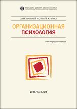 Российский стандарт центра оценки